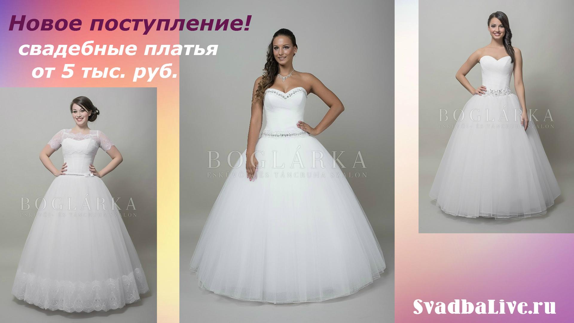 Свадебное платье сергиев недорого