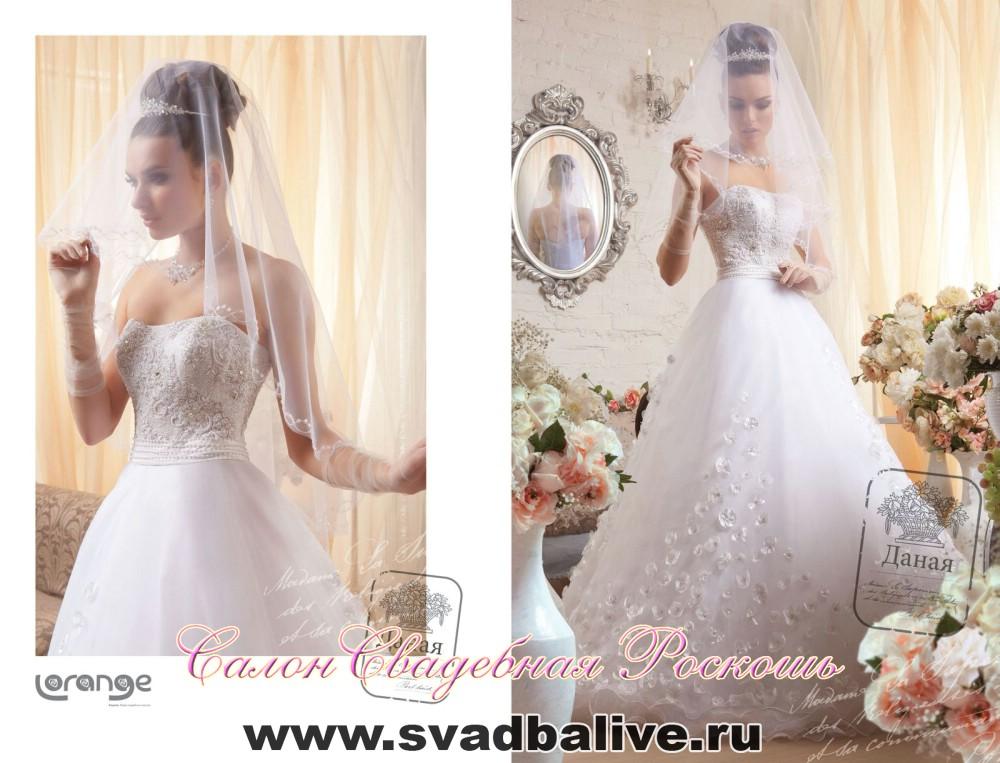 Салон свадебной моды Ларсон :: Каталог