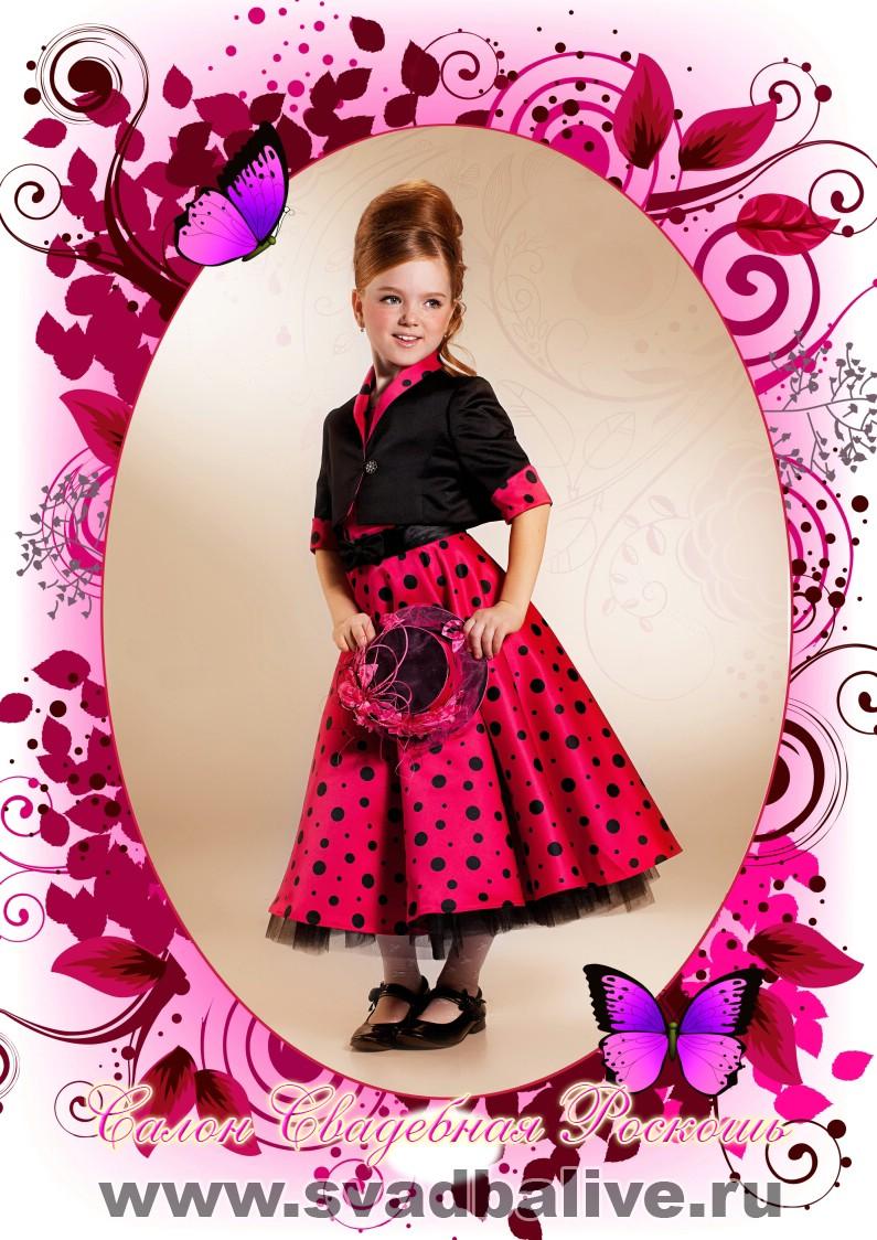 Купить платье 4 класс