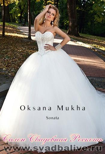 Однако, тем Невестам, рост которых невелик, а фигура имеет склонность к полноте, «бальная» модель свадебного платья не подходит: оно будет выглядеть слишком