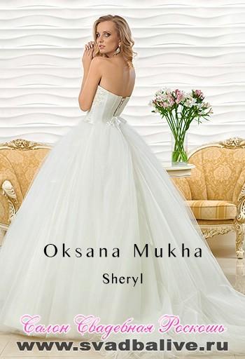Свадебное платье для шерил порно игра