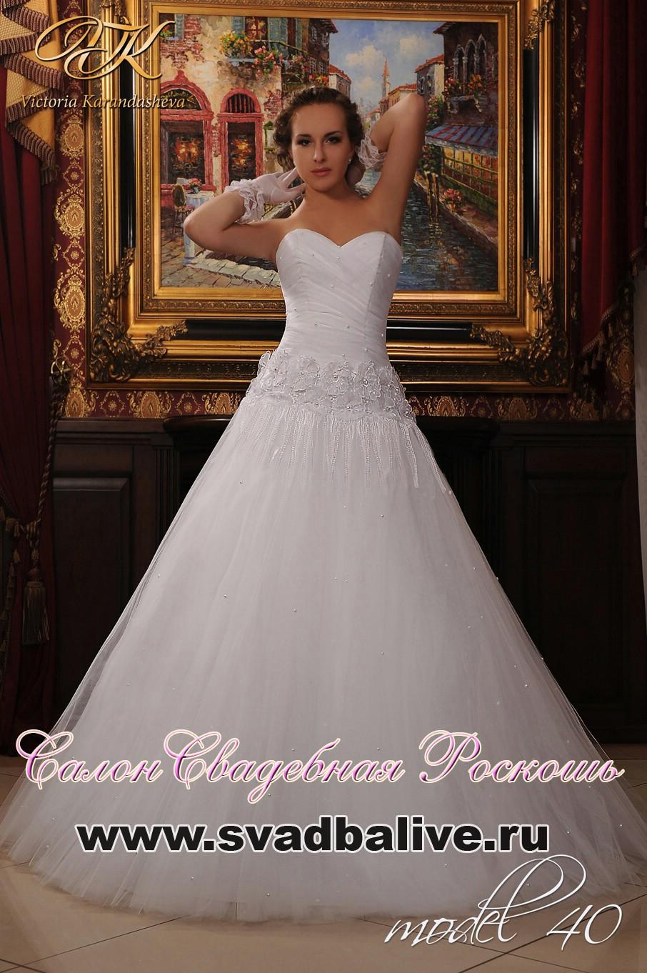 579f5697f59d07 Свадебная Роскошь - салон свадебных услуг | Организация свадеб