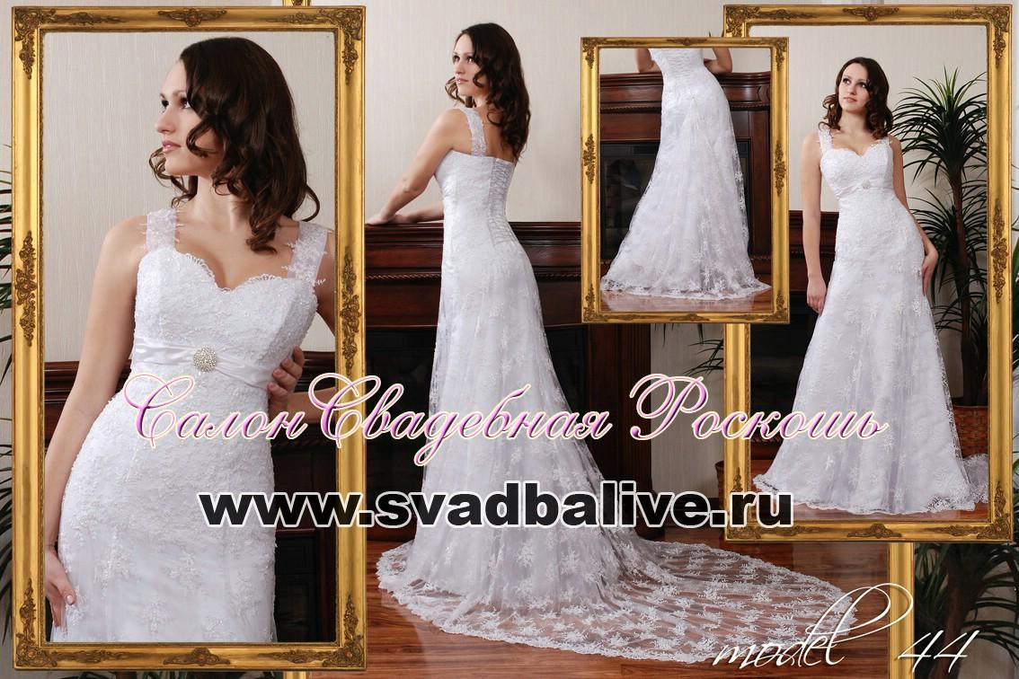 Фото с ценами свадебных платьев в спб