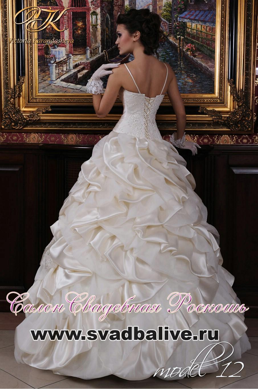 Фото свадебных платьев донецка