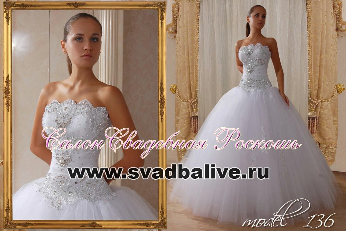 Чехол Для Свадебного Платья Тверь