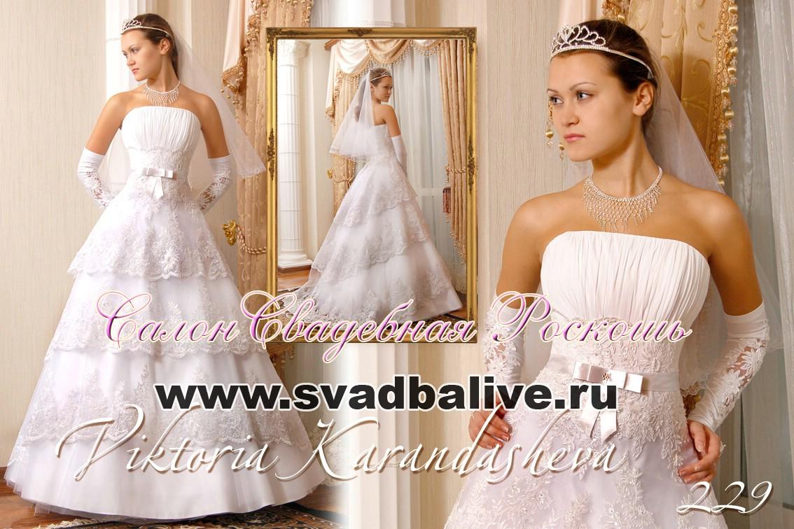 Свадебные платья фото чебоксары 6