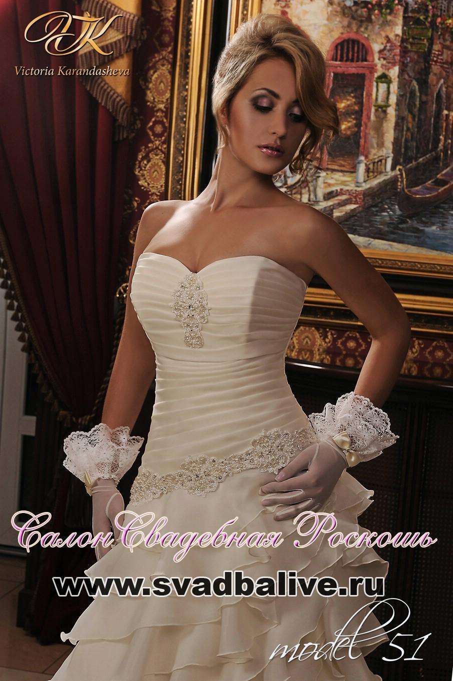 Свадебные платья интернет магазин фото 11