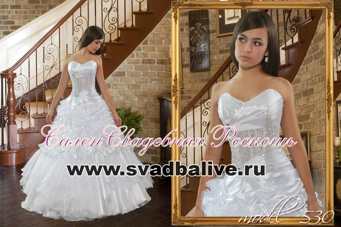 Картинки как шить платья 3