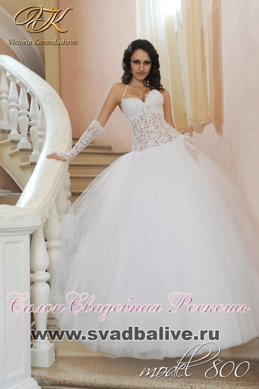 Свадебные платья Все платья Новые , распродажа коллекции.  Для записи на примерку звоните 050 344 56 76 Евгения.