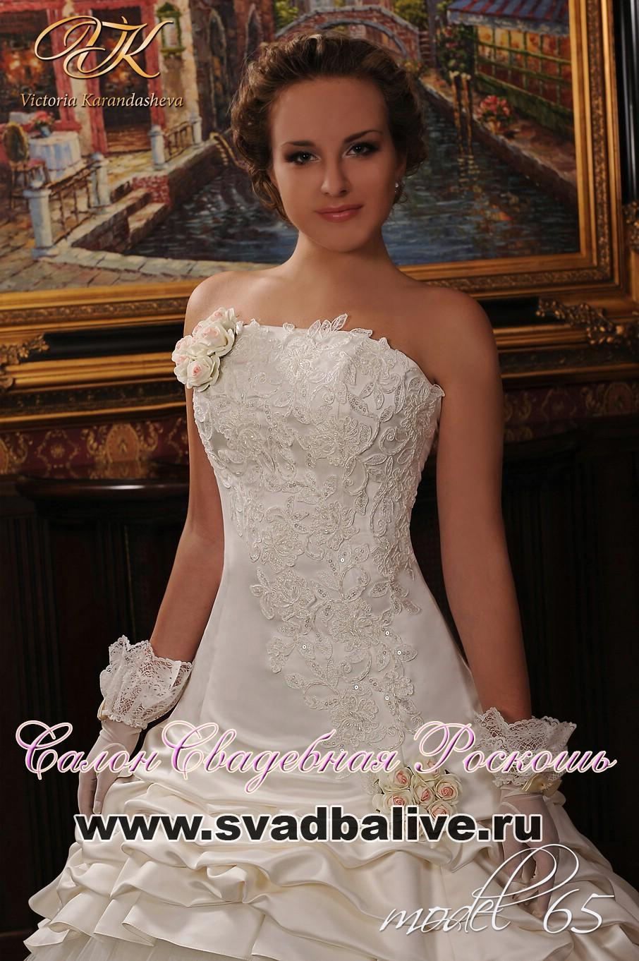 Дизайнеры свадебных платьев 4