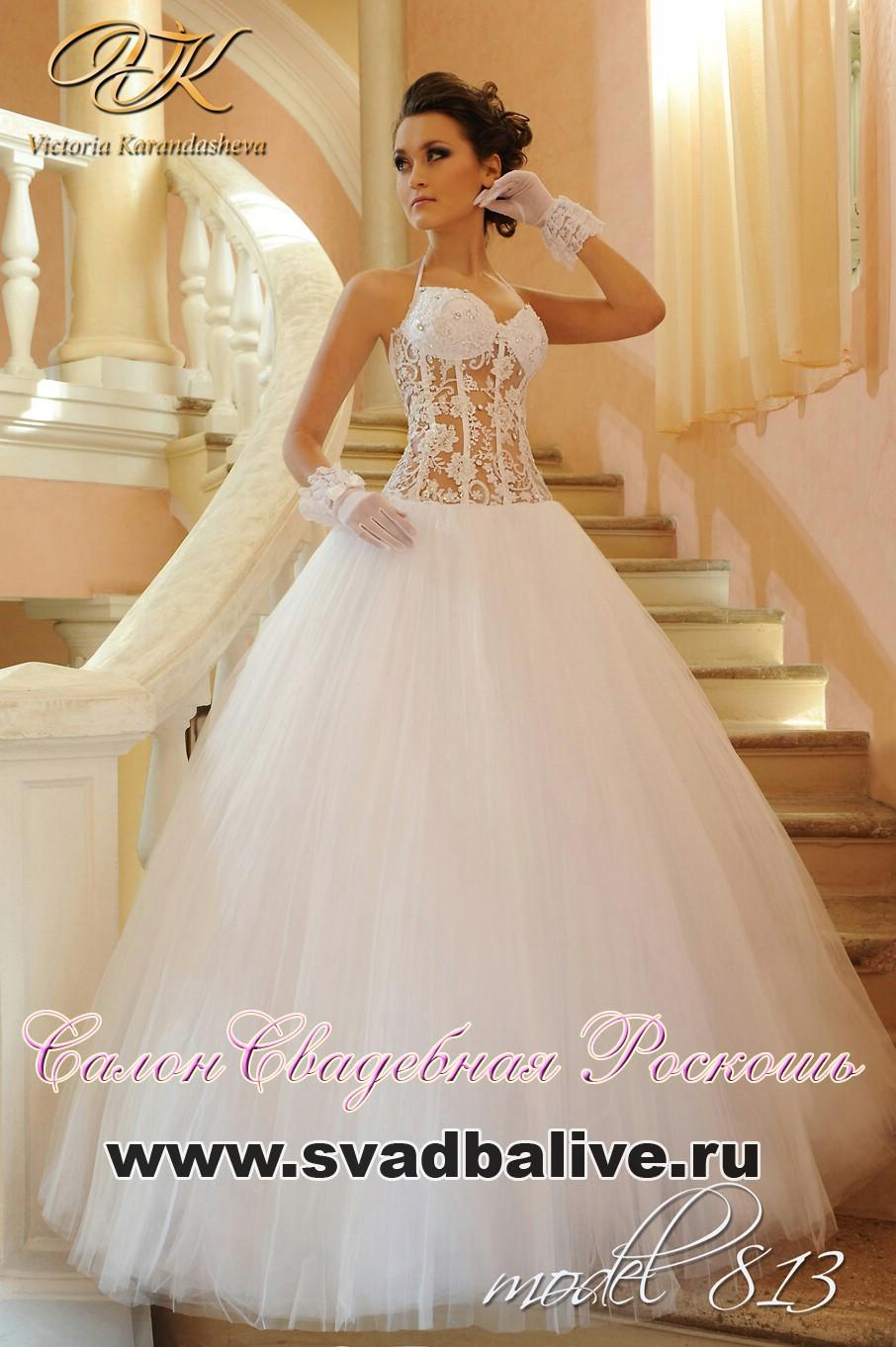 Каталог свадебных платьев цена и