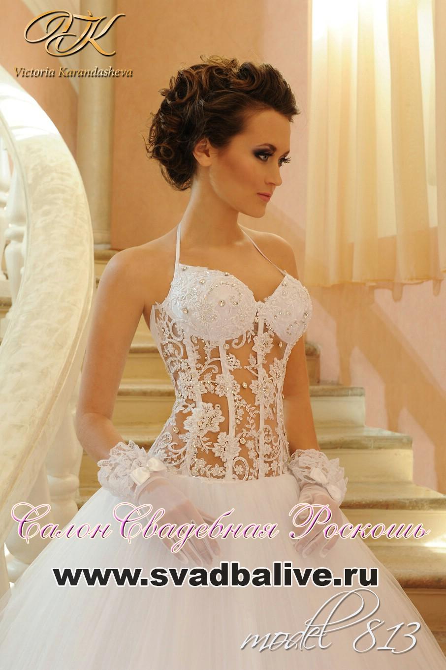 Вечерние платья ижевск каталог 1