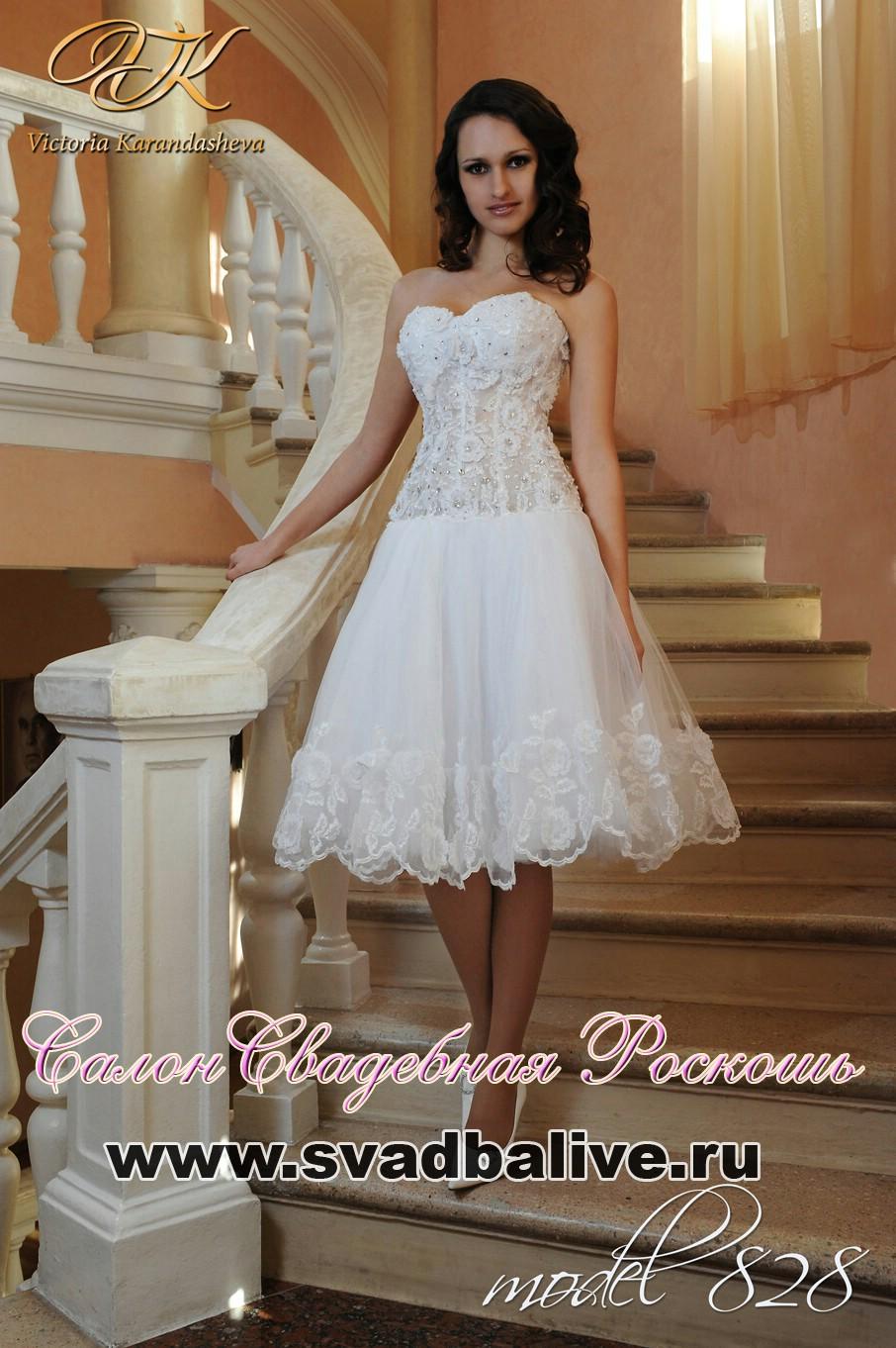 Вечерние платья ижевск каталог 4