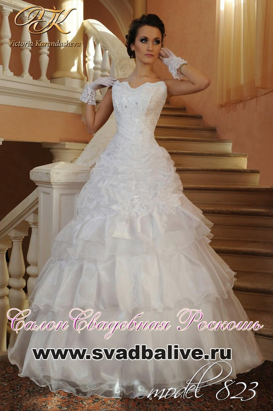 Цены На Свадебные Платья Эконом