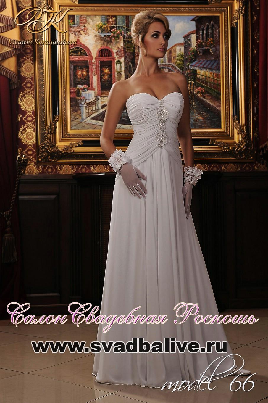 Свадебные платья энгельс каталог и цены
