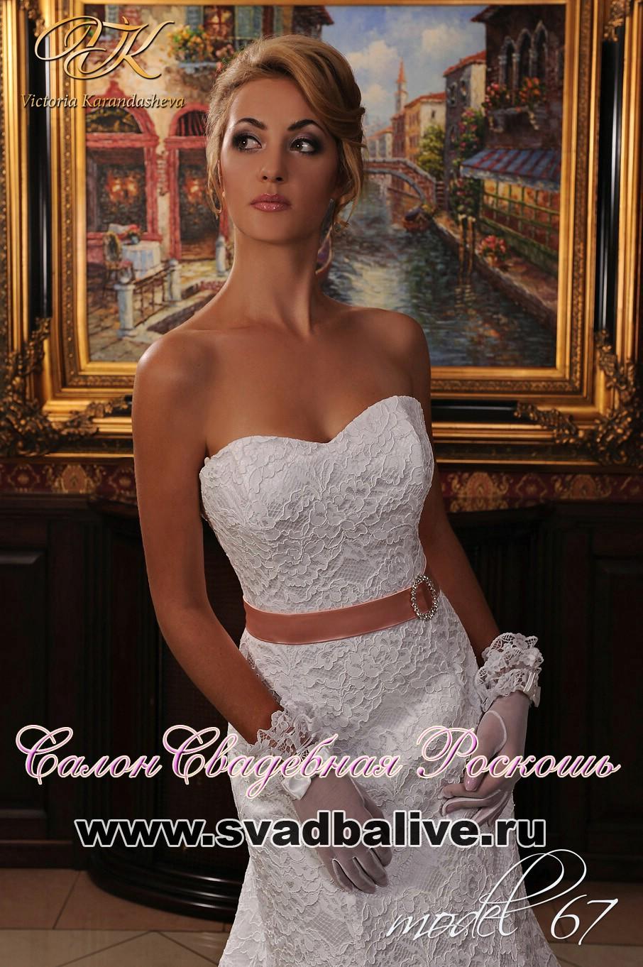 Свадебные Платья Виктории Карандашовой Модель 139