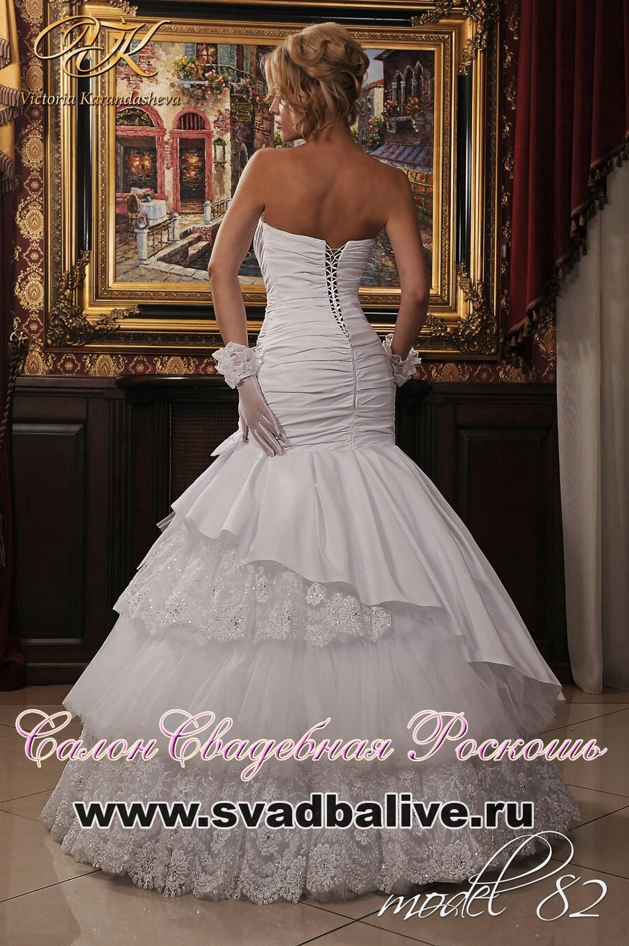 Платья в екатеринбурге с доставкой 1