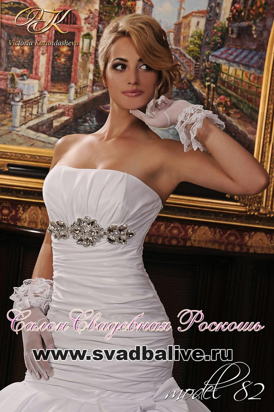 Дизайнеры свадебных платьев 1