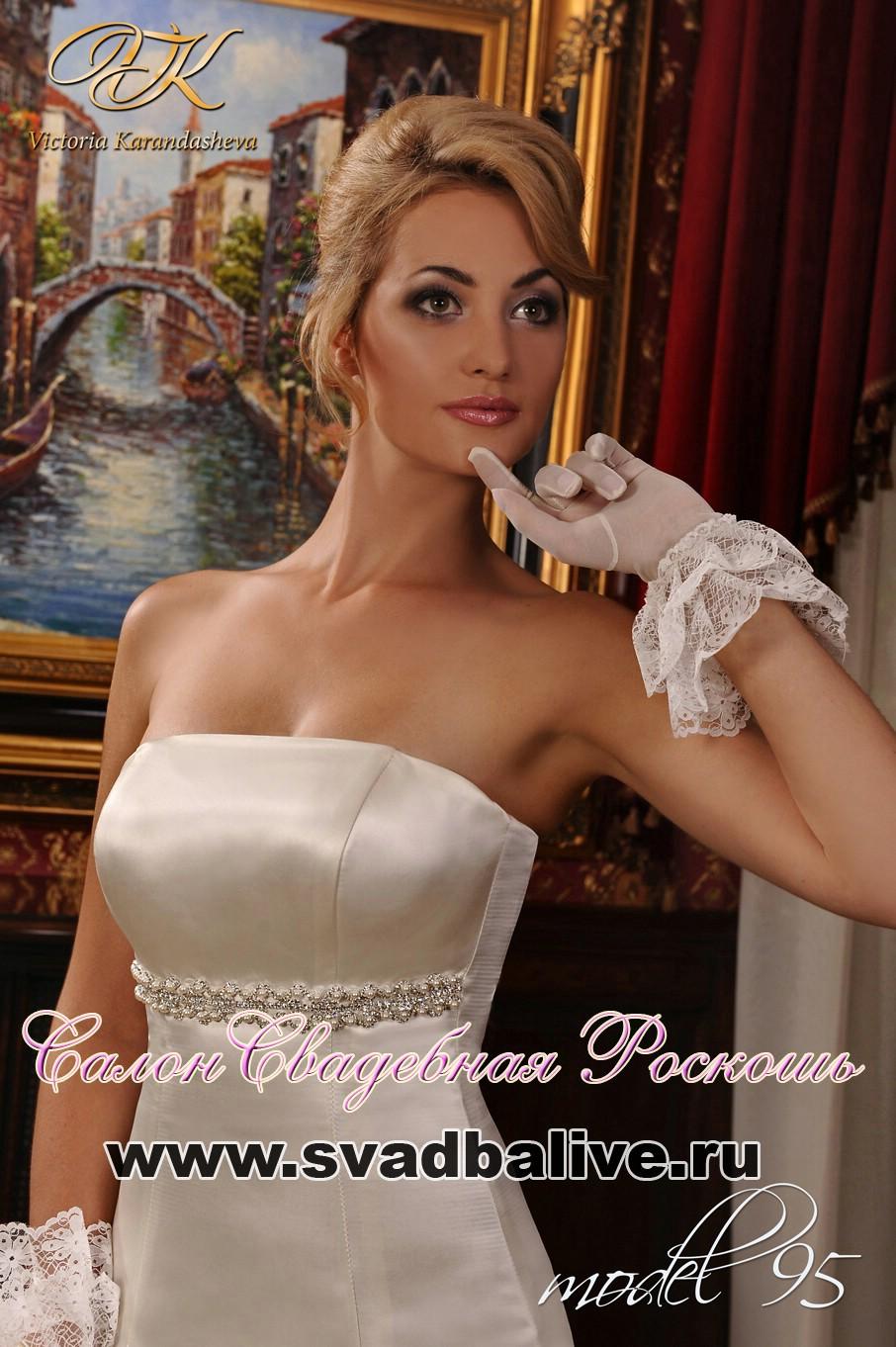 Дизайнеры свадебных платьев 2