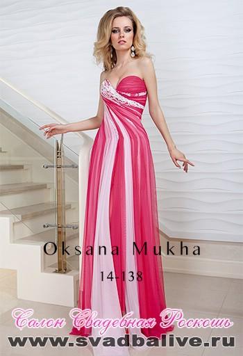 Коллекции вечернего платья оксаны мухи
